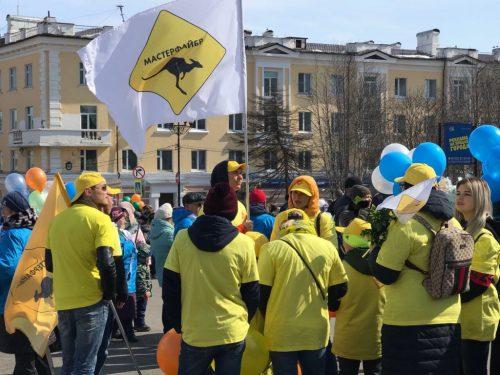 Красочное шествие 1 мая с МАСТЕРФАЙБР