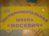 Коврики с надписью и логотипом