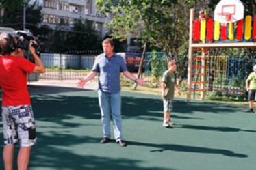 «Альянсмедиа» Ковер для детской площадки